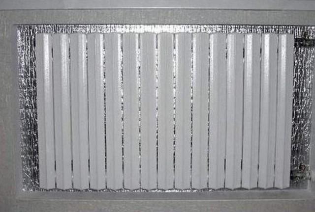 Как в доме увеличить тепло от батареи? 0