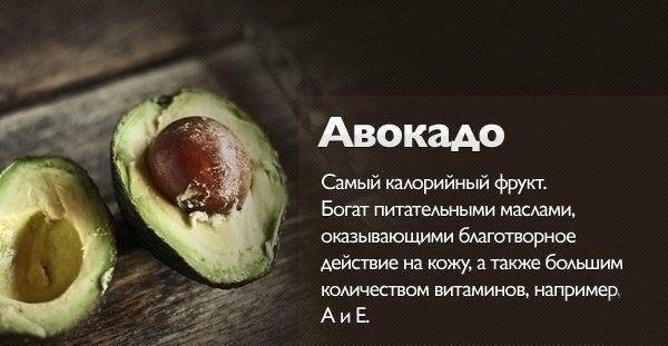 Что содержат в себе фрукты