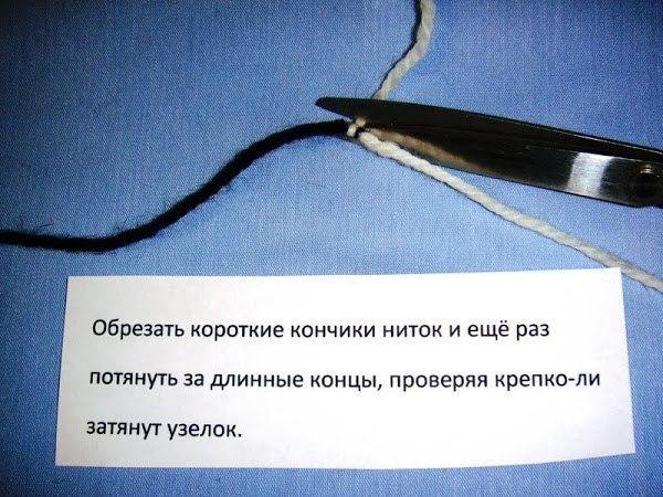 Промышленый узелок - способ крепкого, незаметного соединения ниток