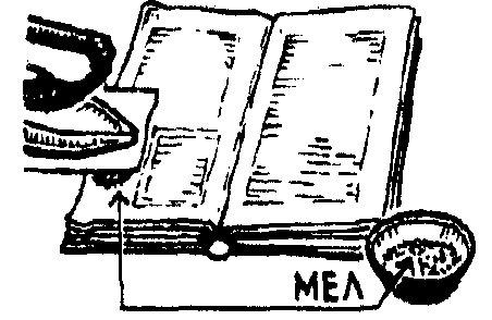 Чтобы вывести жирное пятно на книжной странице