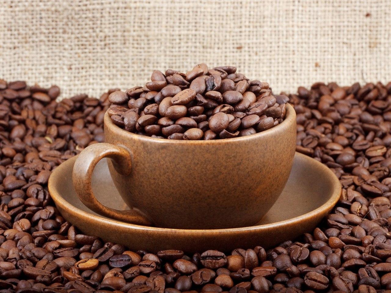 Если у вас есть зерновой кофе, но нет кофемолки и кофеварки