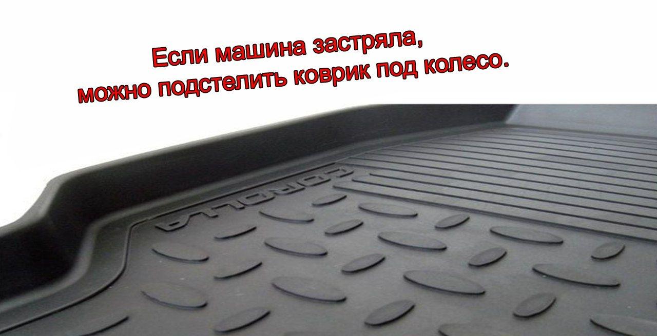 Если машина застряла, можно подстелить коврик под колесо