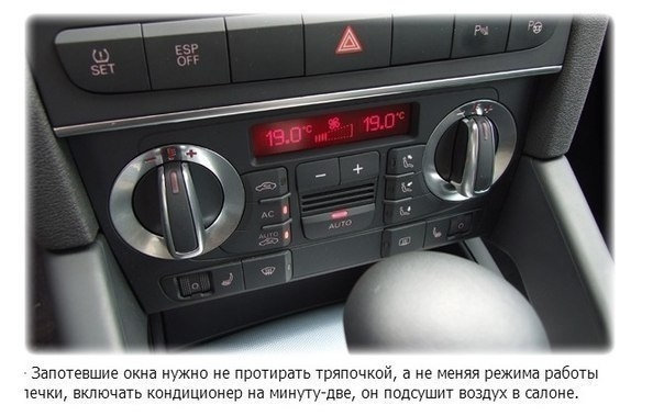 Хитрость для водителей!