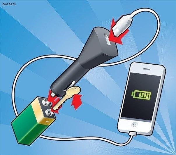 Зарядить телефон можно с помощью 9-вольтовой «кроны» и обычного ключа!