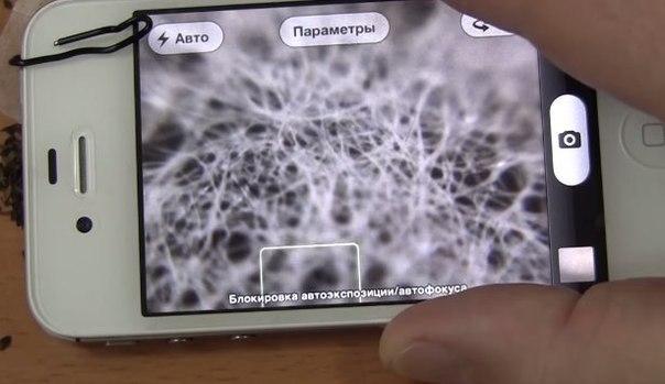 Как сделать микроскоп?