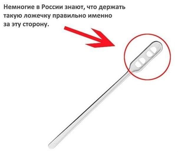 Немногие в России знают...