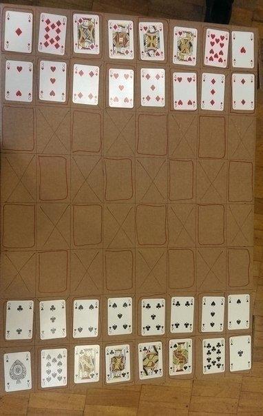 Если хочется поиграть в шахматы, а под рукой только карты