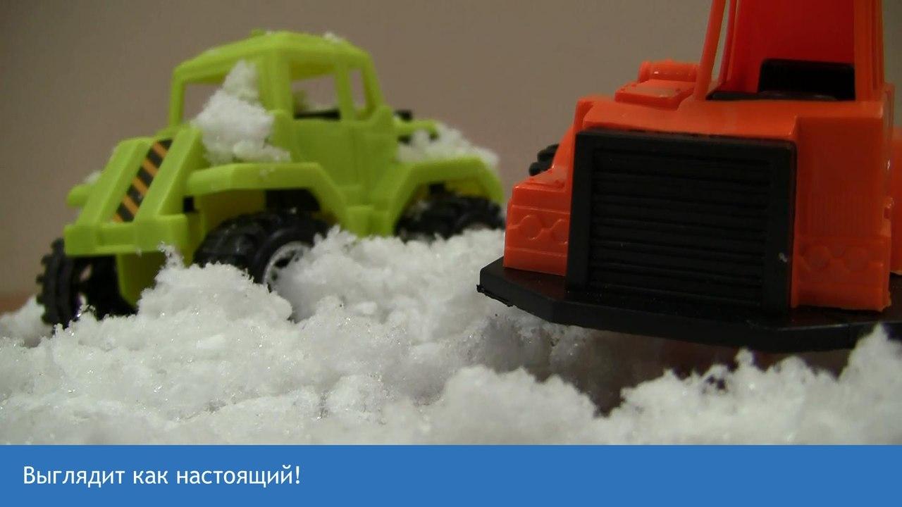 Как сделать искусственный снег!