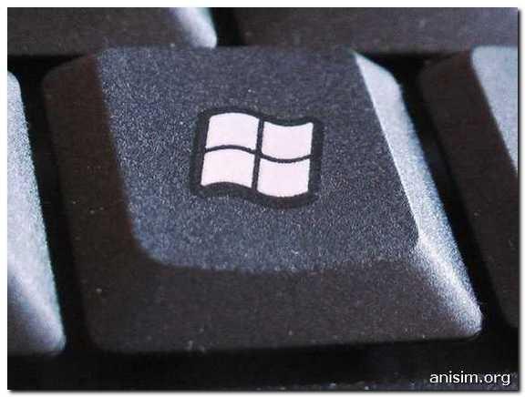 Как использовать клавишу WIN на клавиатуре