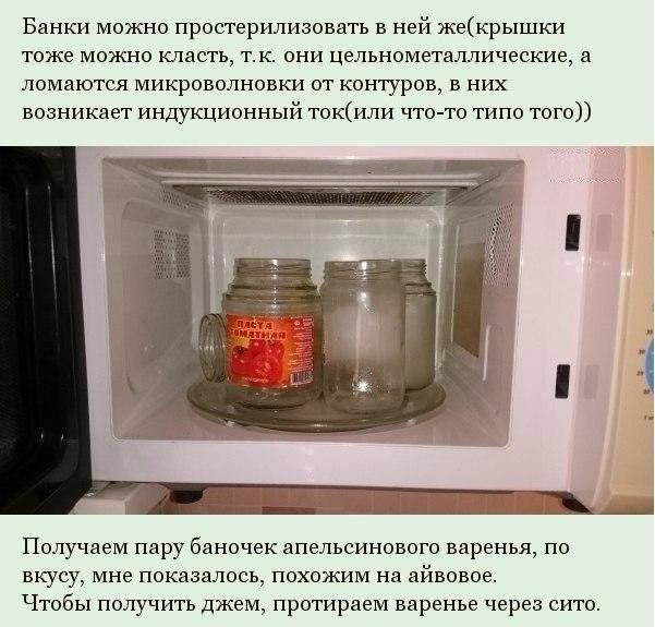 Десять литров сока из пяти апельсинов