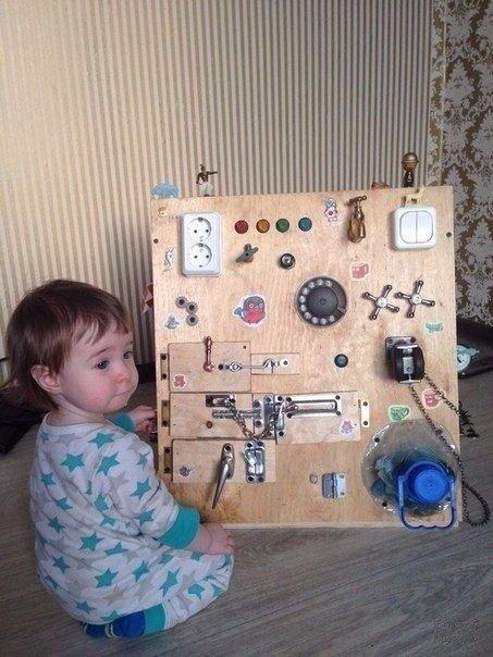 Вот это игрушка. И в доме стало тихо
