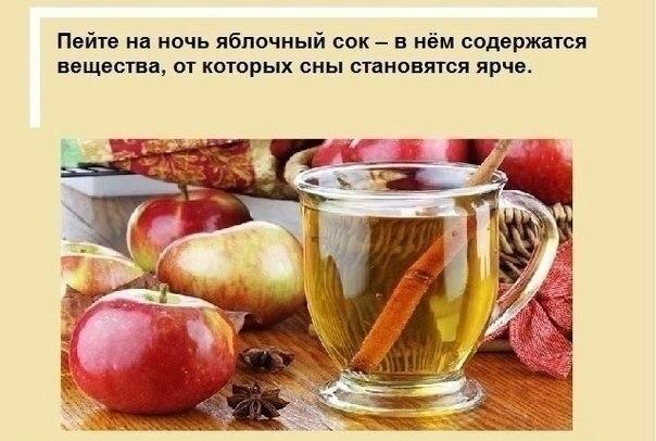 http://www.polsov.com/upload/live/page-16-3-big.jpg