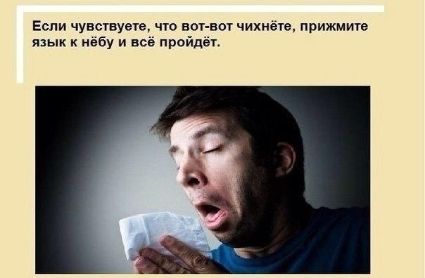 http://www.polsov.com/upload/live/page-16-5-big.jpg