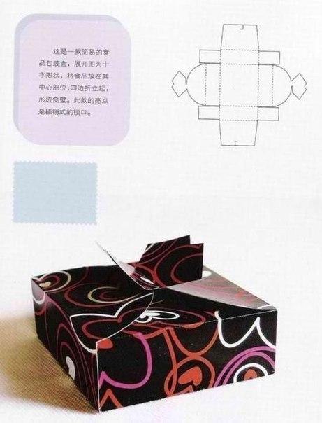 Как сделать самим коробки для подарков