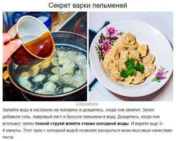 Эти хитрости сделают вас богом кулинарии 6