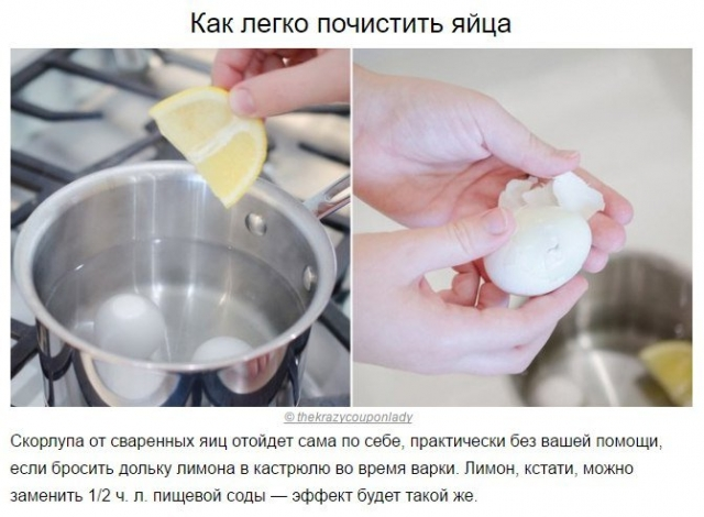 Эти хитрости сделают вас богом кулинарии 7