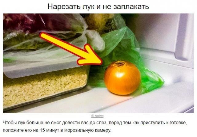 Эти хитрости сделают вас богом кулинарии 8