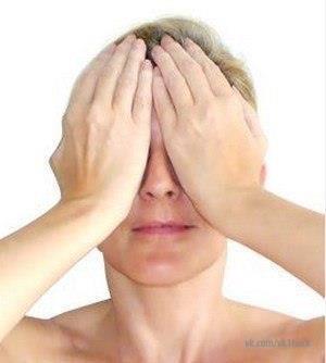 Как избавиться от темных кругов и убрать синяки под глазами