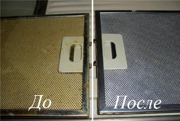 Как легко отмыть фильтр кухонной вытяжки дома? 0