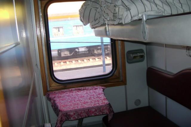 Совет, который пригодится при покупке билетов на поезд! 0
