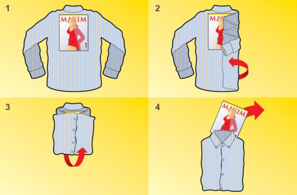 Как сложить рубашку с длинным рукавом? 0