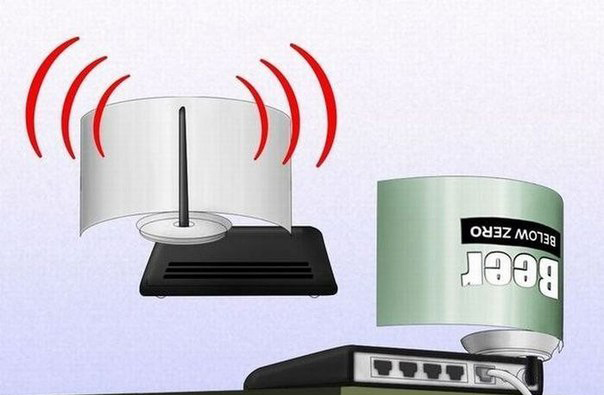 Как усилить сигнал Wi-Fi? 0