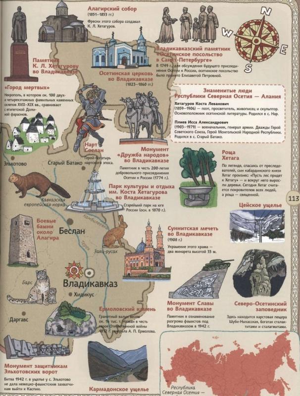 Достопримечательности России, о которых стоит знать 3