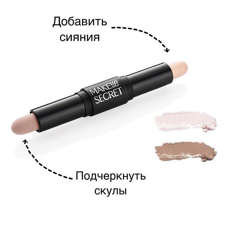 Основное, что стоит знать о макияже 3