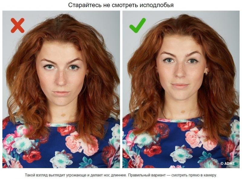 9 хитростей от фотографа, как выглядеть идеально на снимке 2