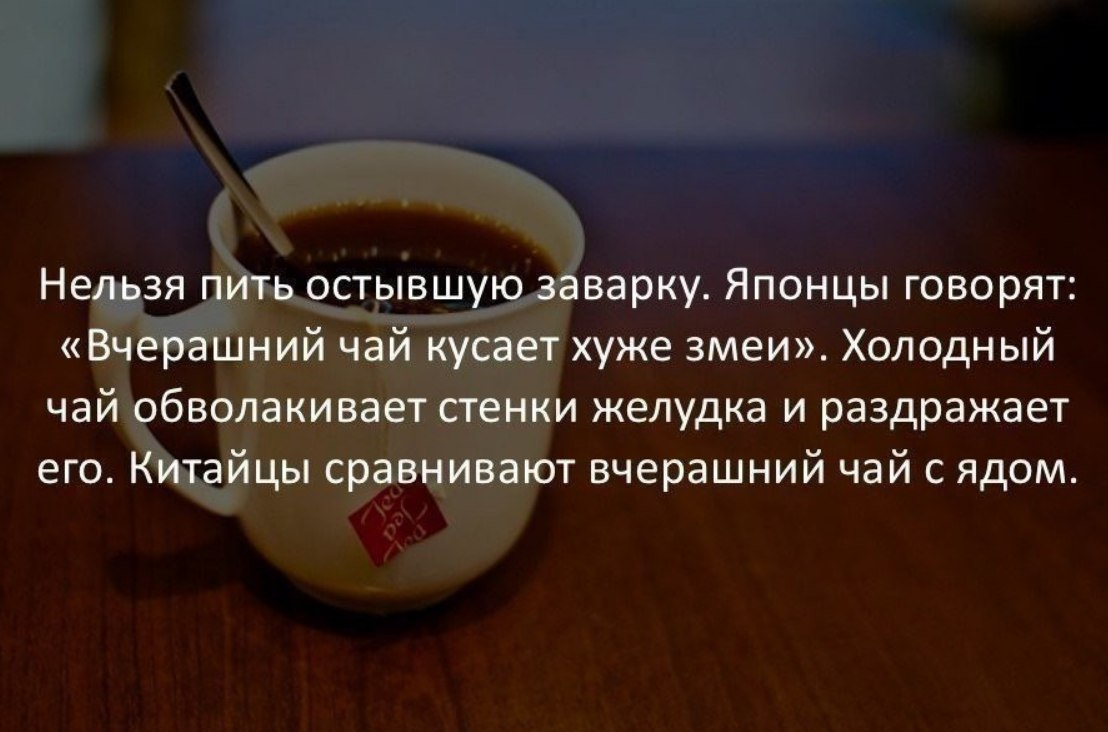 задействованную а ты пьешь чай картинки какие