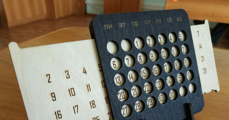 Как сделать один календарь и на всю жизнь 4