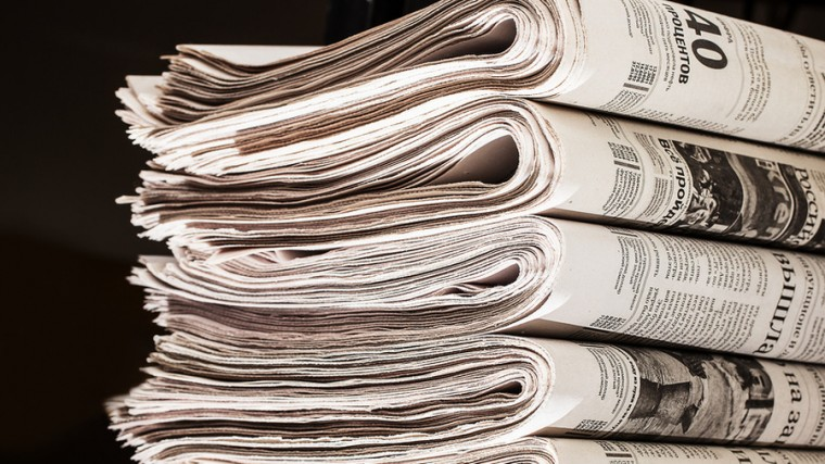 Необычное использование обычных старых газет 0
