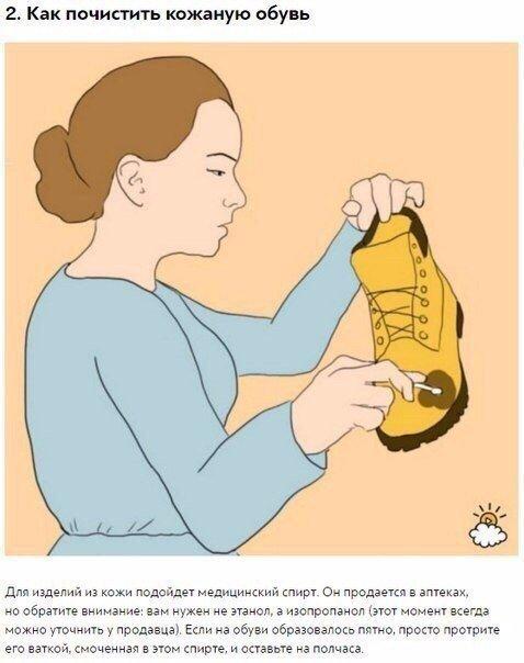 10 советов по сохранению внешнего вида обуви 1