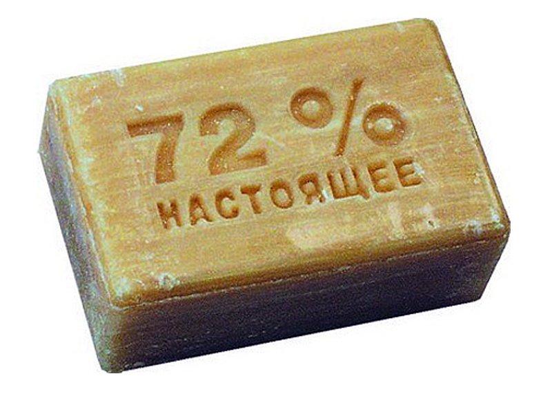 фото кусок хозяйственного мыла