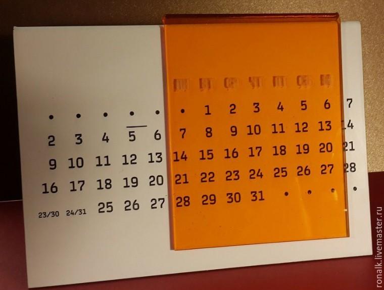 Как сделать один календарь и на всю жизнь 1