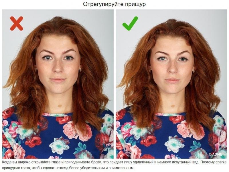 9 хитростей от фотографа, как выглядеть идеально на снимке 6