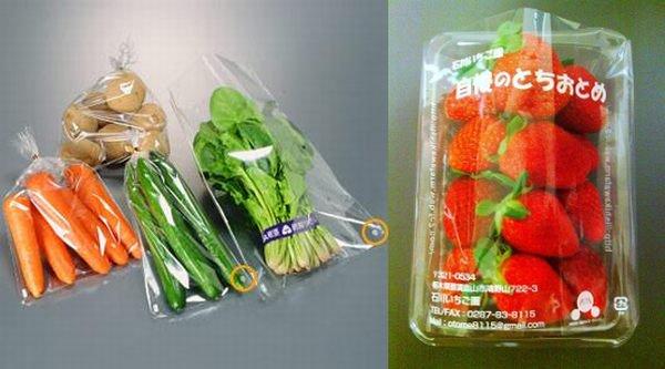 Почему лучше покупать фрукты и овощи без упаковки 0