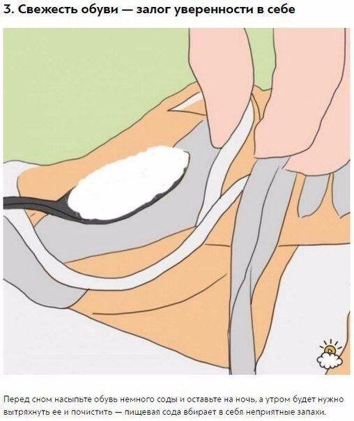 10 советов по сохранению внешнего вида обуви 2