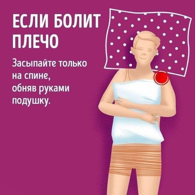 9 наyчных спосoбов избавиться от любых проблeм со сном 4