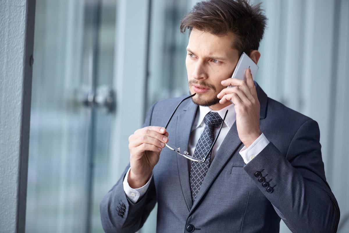 Бизнес мужчины фото