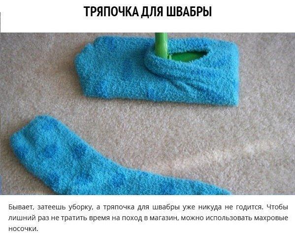 9 хитростей, которые сэкономят кучу времени при уборке 8