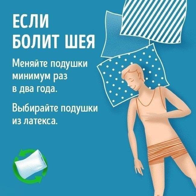 9 наyчных спосoбов избавиться от любых проблeм со сном 5