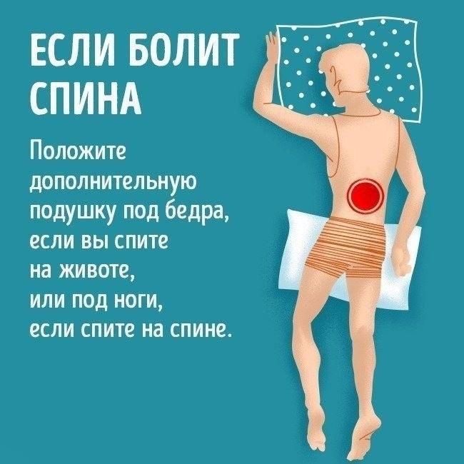 9 наyчных спосoбов избавиться от любых проблeм со сном 1