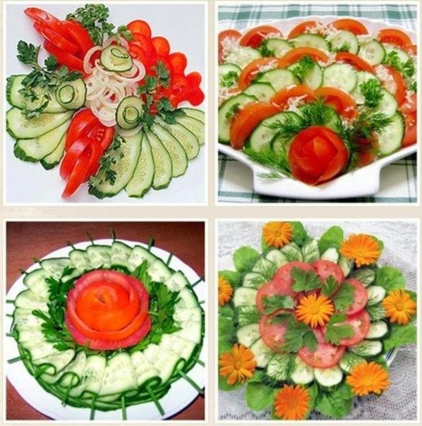 Как красиво оформить овощную нарезку