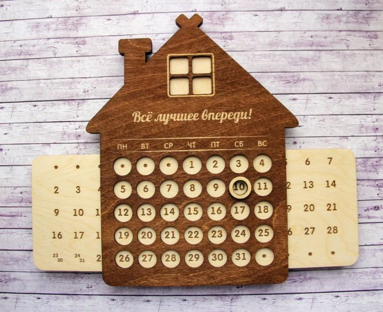 Как сделать один календарь и на всю жизнь 6