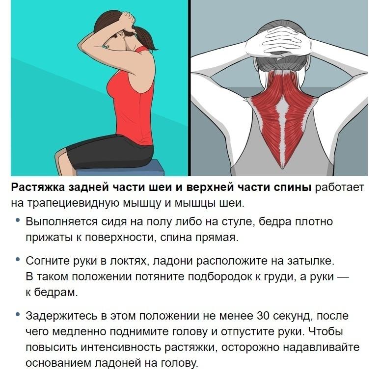 Упражнения для прекрасного самочувствия 1