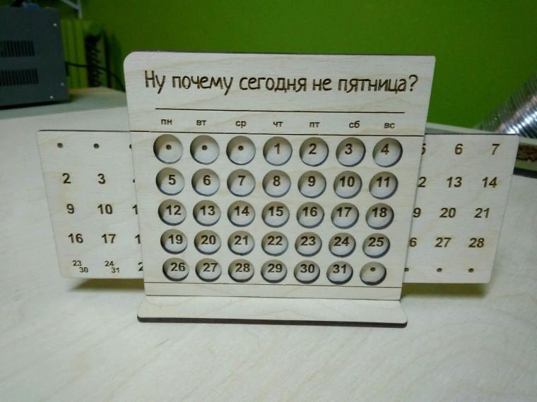 Как сделать один календарь и на всю жизнь 5