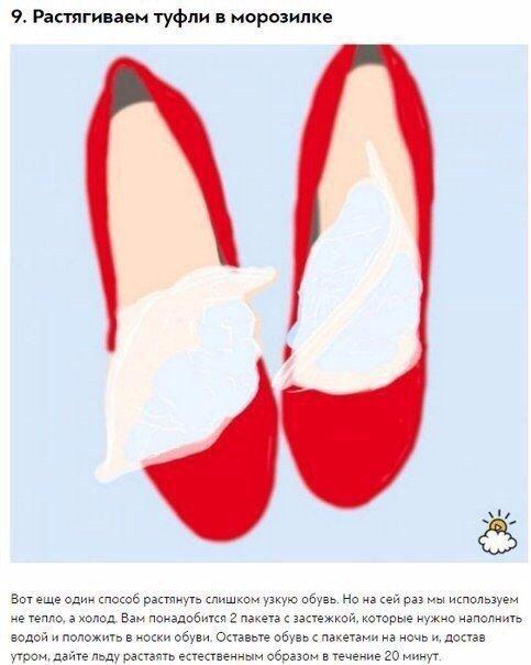 10 советов по сохранению внешнего вида обуви 8