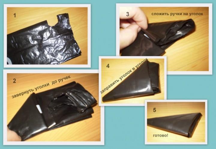Как хранить пакеты правильно 6