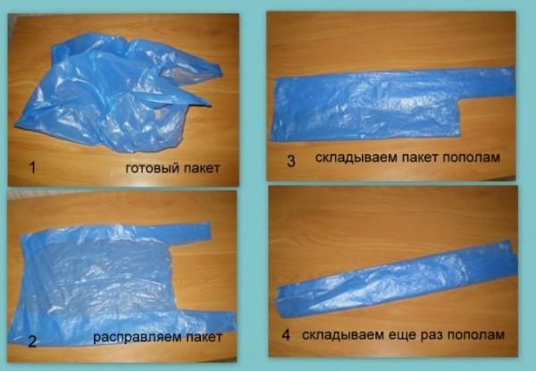 Как хранить пакеты правильно 3